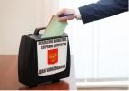На должность  председателя Счетной палаты Псковской области назначена Хохлова Марина Николаевна